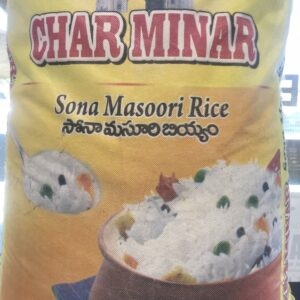 Char Minar Soona Masoori Rice 5kg