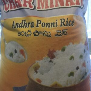 Char Minar Andhra pooni Rice 20kg