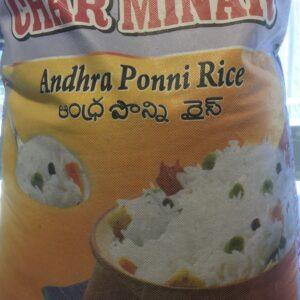 Char Minar Andhra pooni Rice 5kg