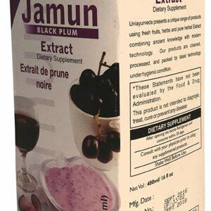 Uni Ayurveda's Jamun Black plum dietery supplement