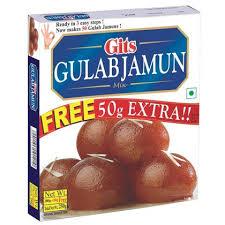 GITS GULABJAMUN 250G