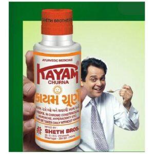 Kayam Churan 100 gms